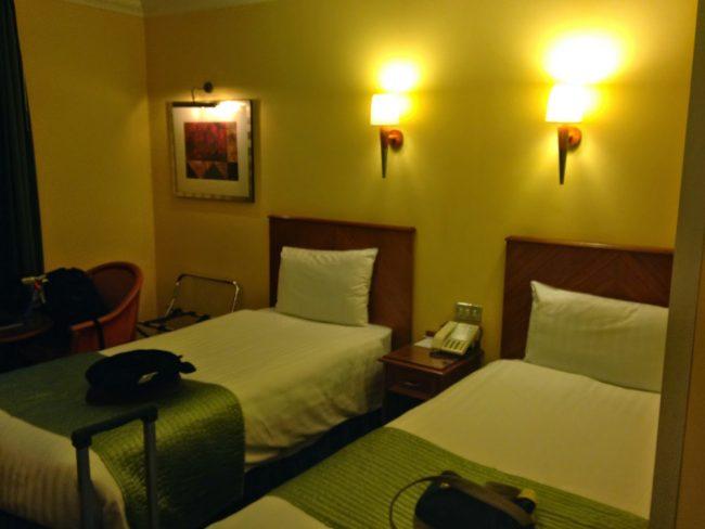 Hotel em Londres – Lancaster Gate Hotel