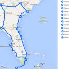 Road trip Estados Unidos: Flórida, Carolina do Sul e Geórgia